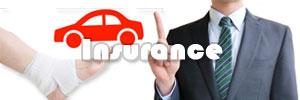 自動車保険・保険