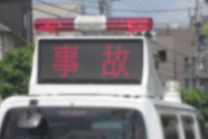 自動車事故に備える自動車保険