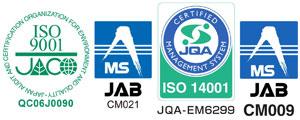 車検業務ISO14001、ISO9001