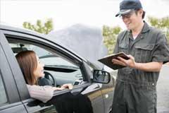 採用情報:自動車整備